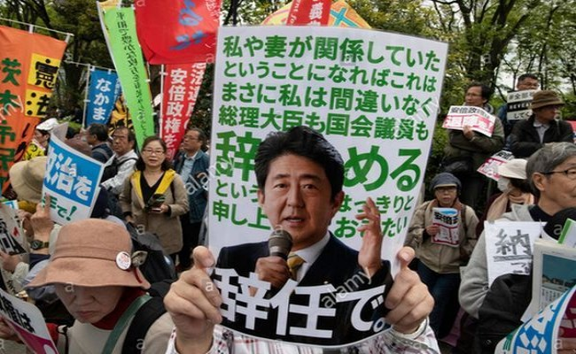 Qual posição o Japão ocupa no ranking da corrupção?