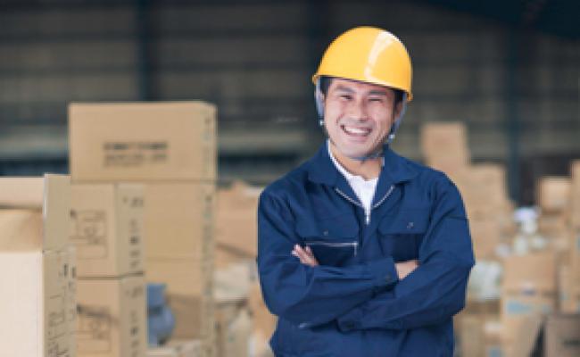 Empregos nos Japão para descendentes